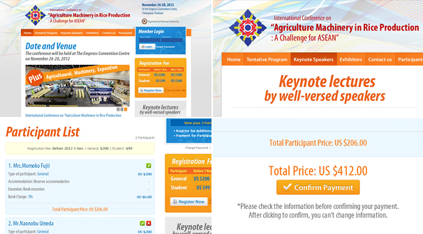 International Conference on Agriculture Machinery in Rice Production : A Challenge for ASEAN | Webdesign เชียงใหม่ ออกแบบเว็บไซต์