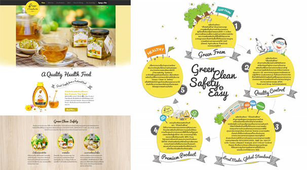 Bee Products | Webdesign ��§���� �͡Ẻ���䫵�